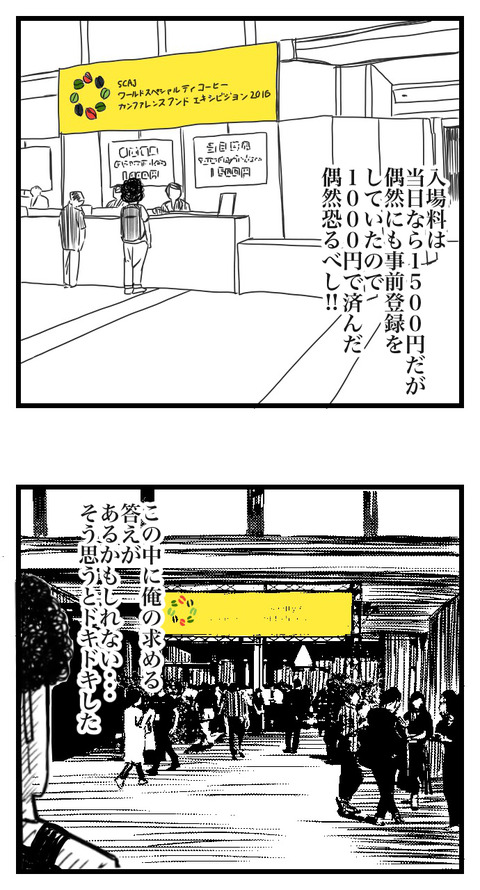 LINE BLOG 11_004