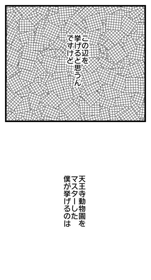 JPEGイメージ-667791992E9F-1