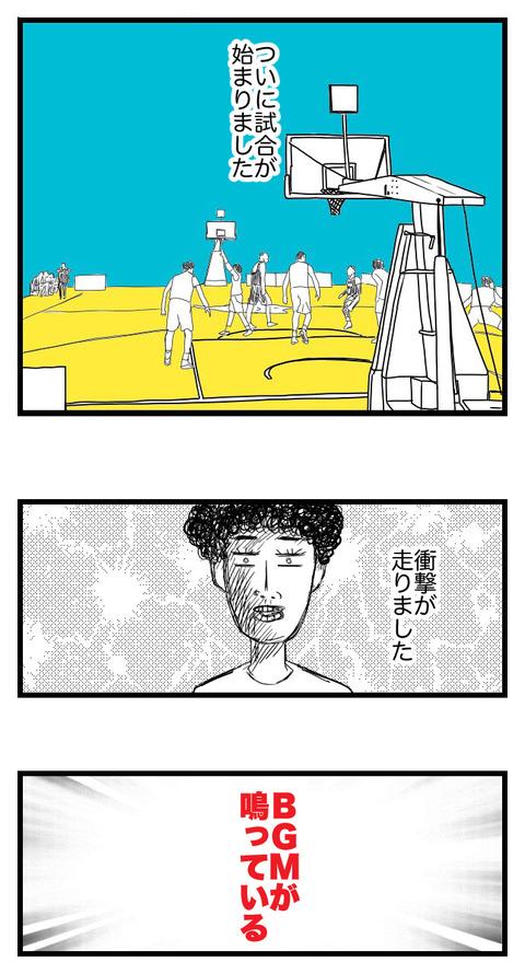 LINE BLOG 7_018