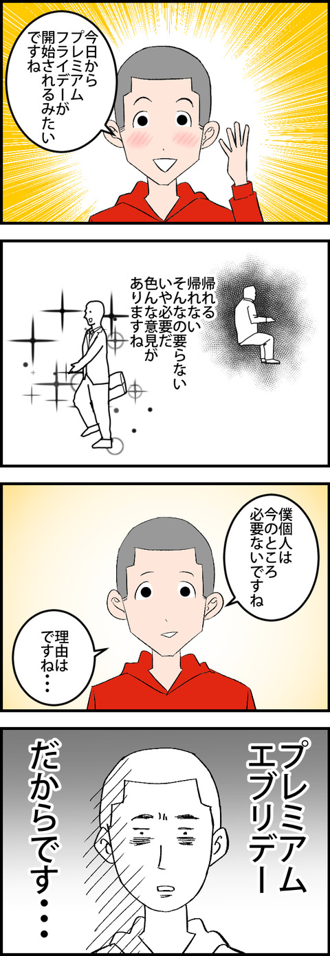 LINE BLOG 24_005