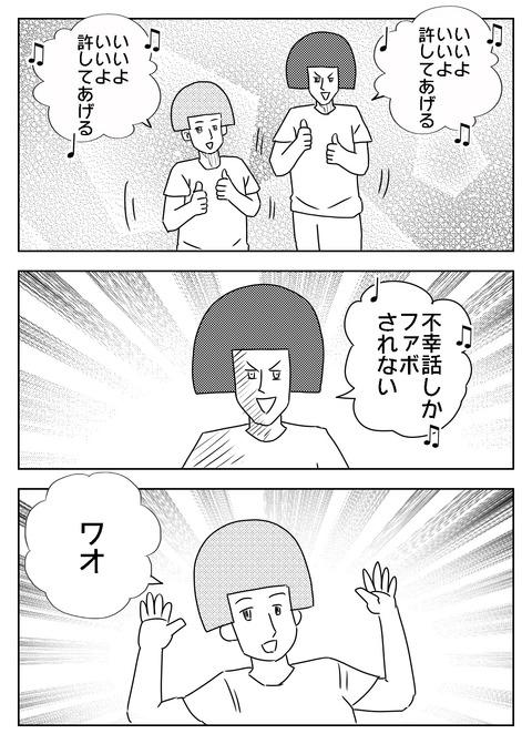 IMG_1615