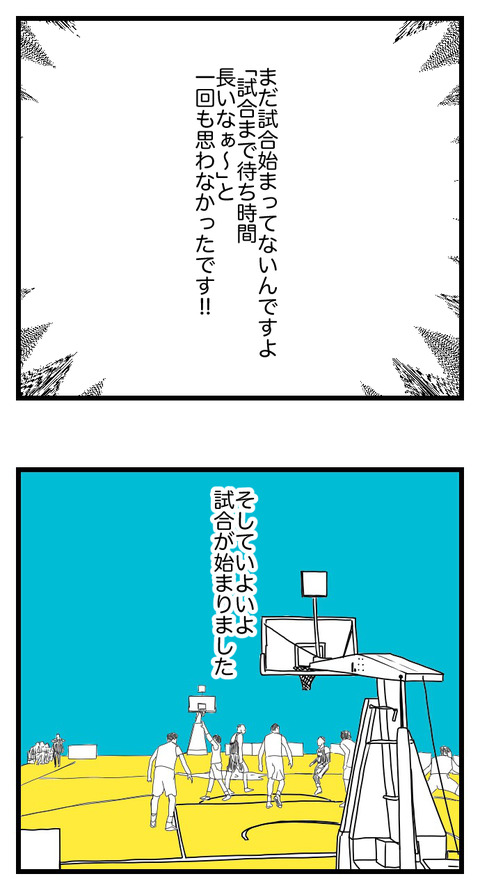 LINE BLOG 7_017