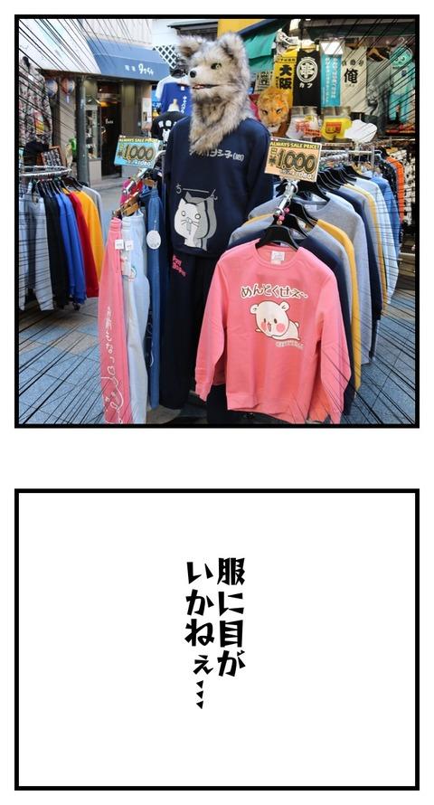 JPEGイメージ-72CB8FD531DE-1