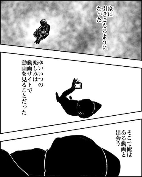 勇気2_002