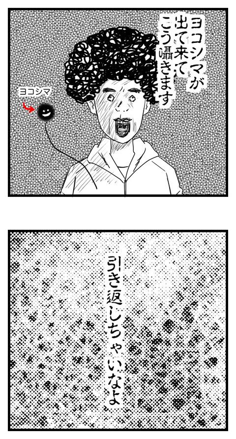 LINEBLOG19_018