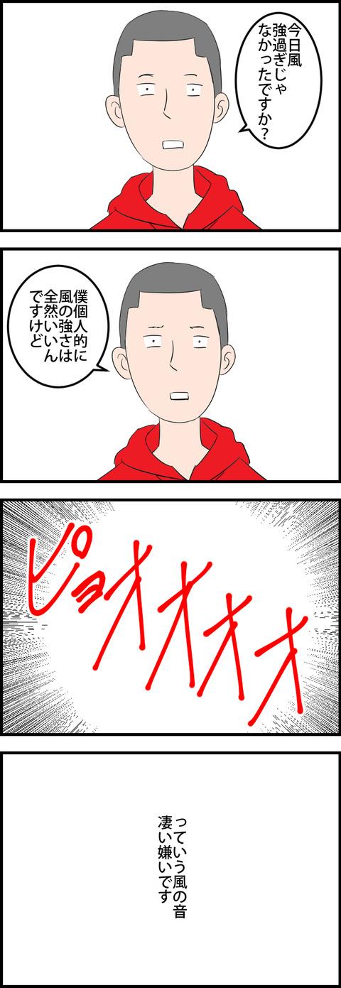 LINE BLOG 24_001