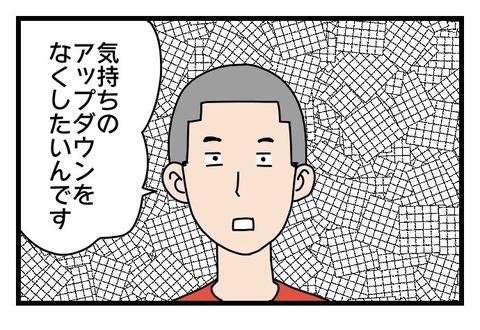 FullSizeRender 13