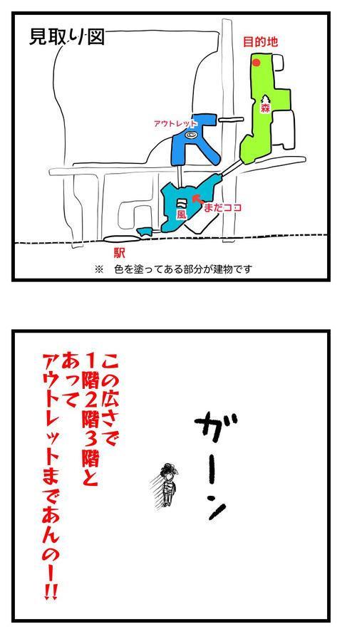 LINE BLOG 17_037