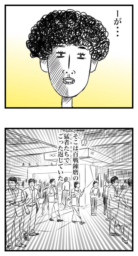 LINE BLOG 11_005