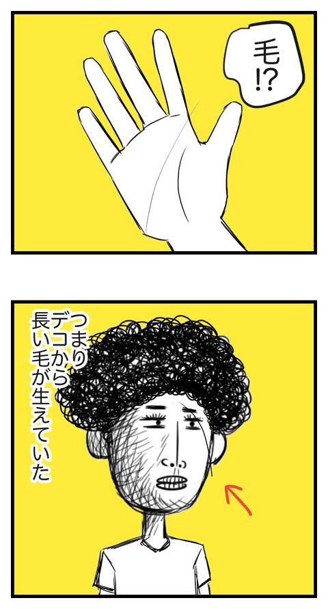 LINE BLOG 10_003