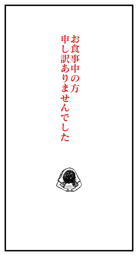 LINE BLOG 17_033