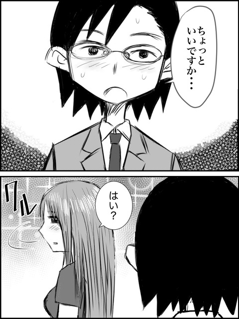BLOG漫画1_007