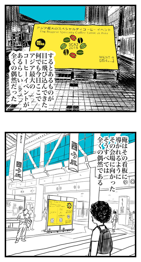 LINE BLOG 11_003