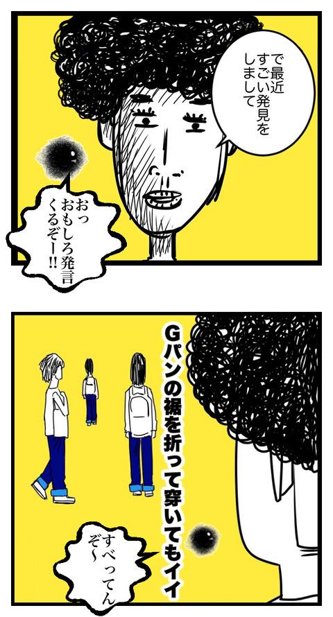LINEBLOG18_030