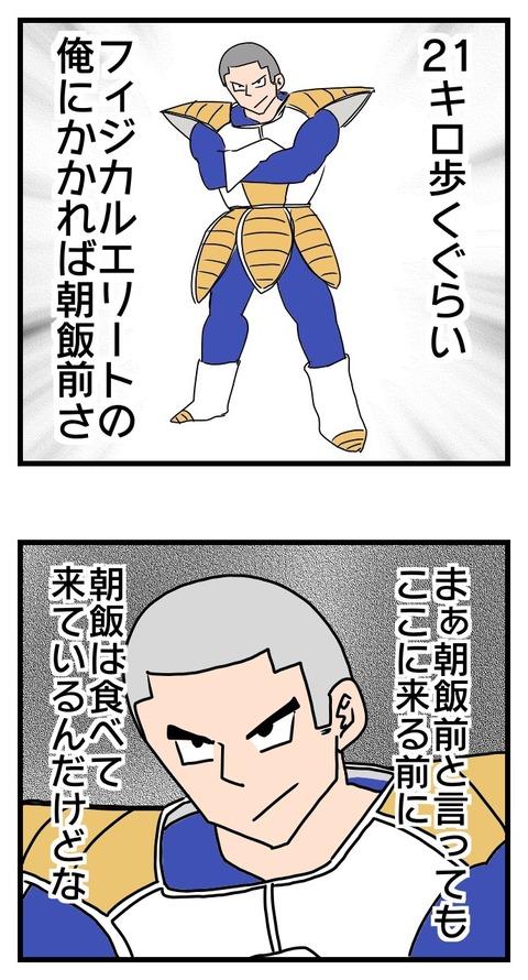 IMG_0962 2