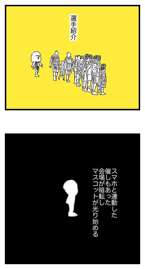 LINE BLOG 7_014