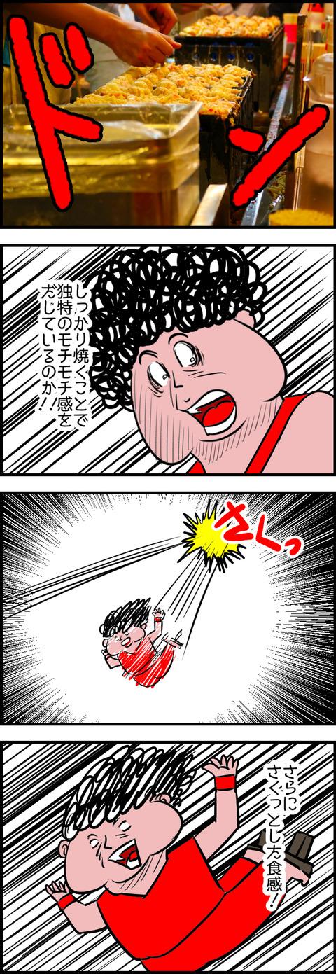 LINE BLOG 22_019
