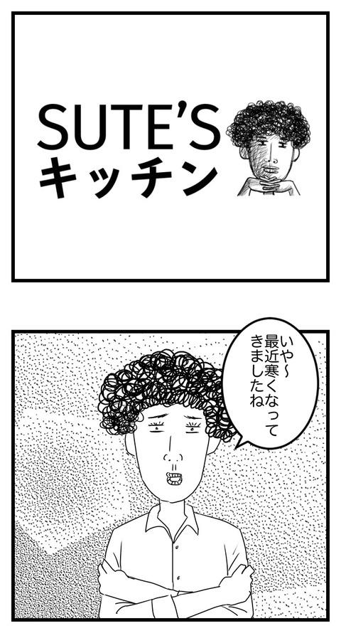 LINE BLOG 17_028