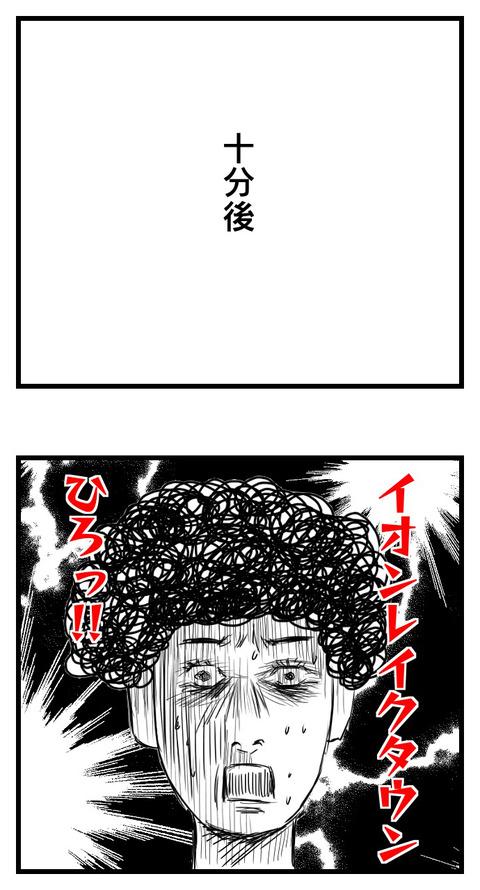 LINE BLOG 17_036