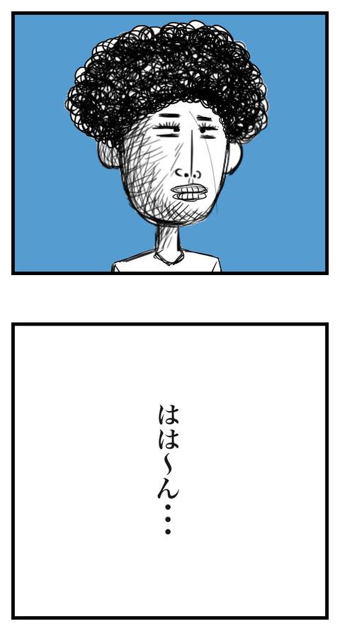 LINE BLOG 10_005