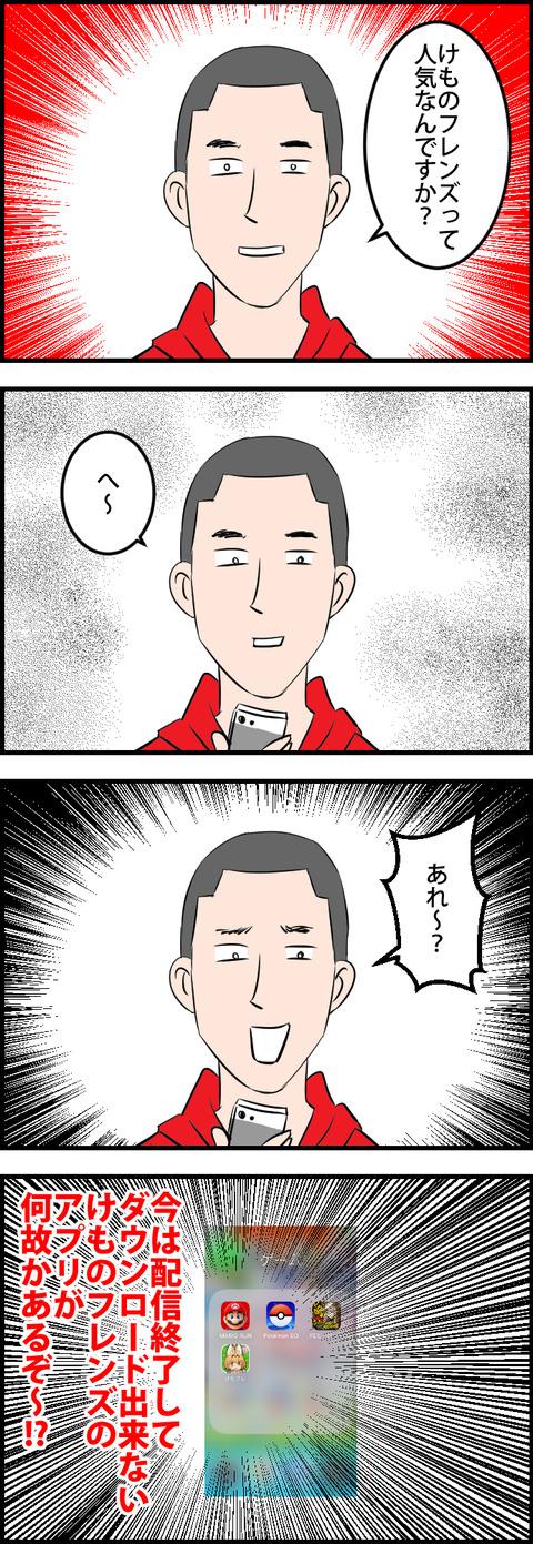 LINE BLOG 23_006