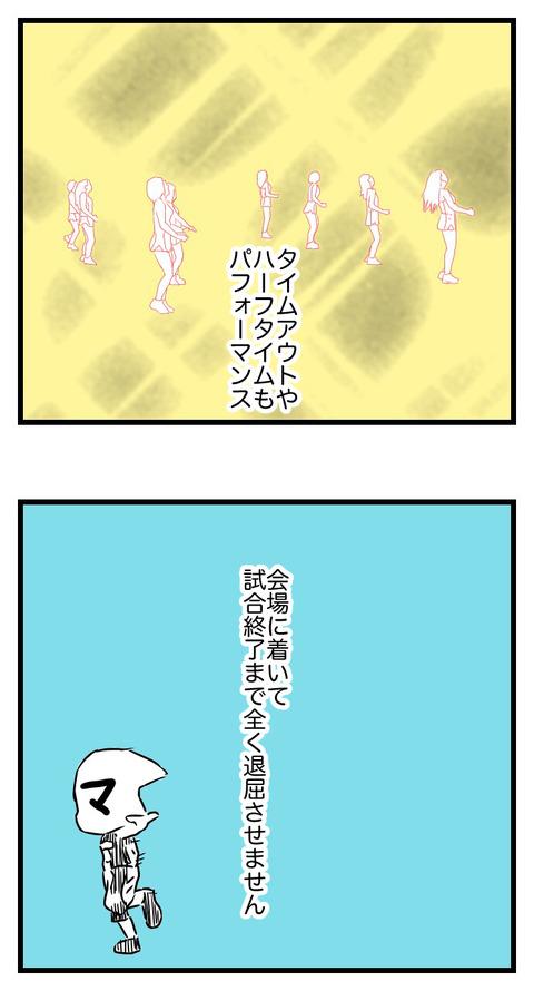 LINE BLOG 7_021