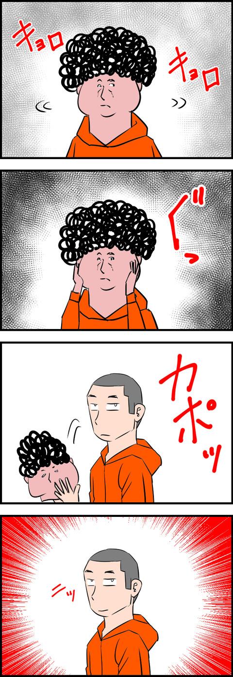 LINE BLOG 23_001