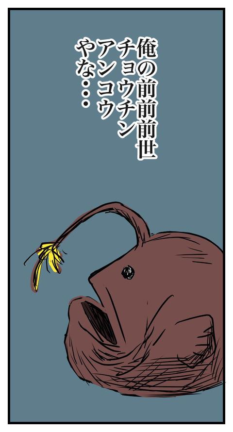 LINE BLOG 10_006