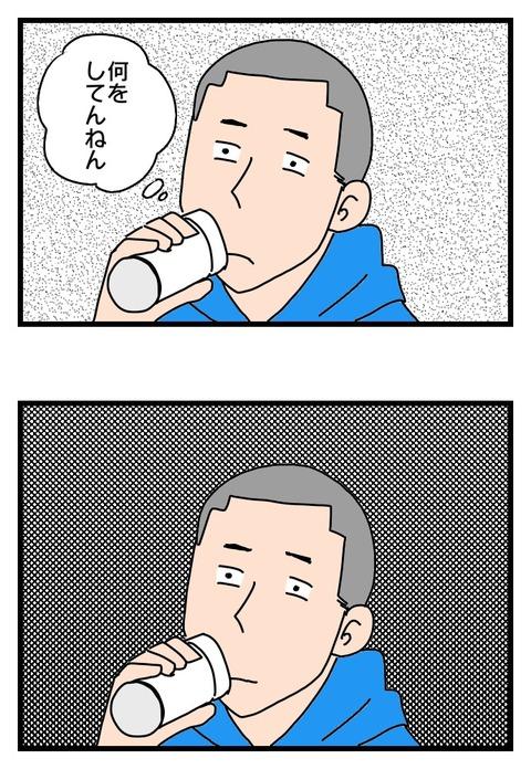 IMG_1067