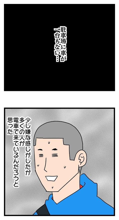 FullSizeRender 4