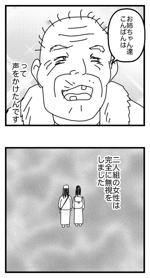 LINEBLOG19_006