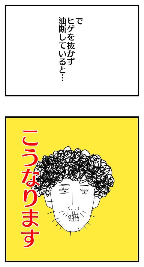 LINE BLOG 17_026