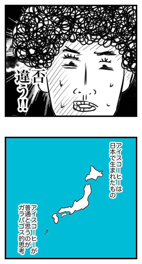 LINE BLOG 11_014