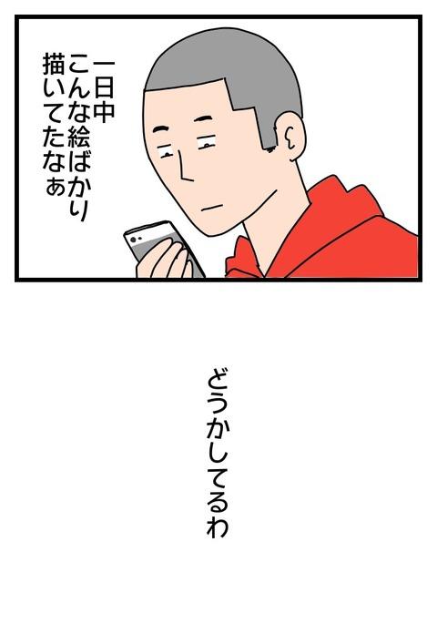 IMG_1125