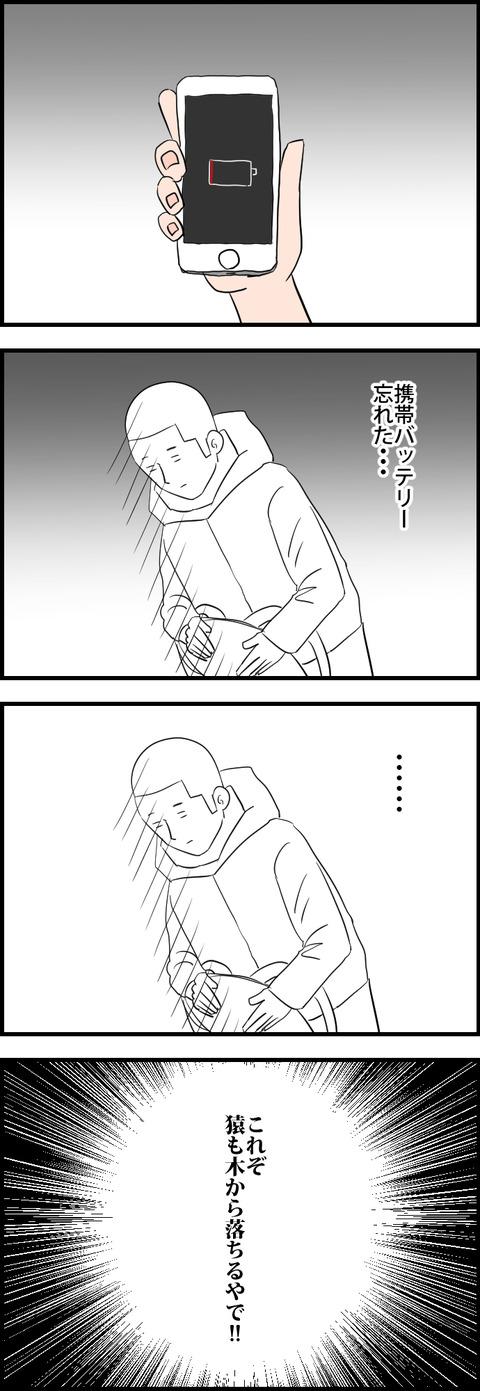 LINE BLOG 23_014