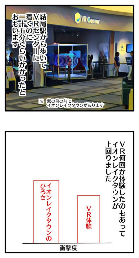 LINE BLOG 17_038