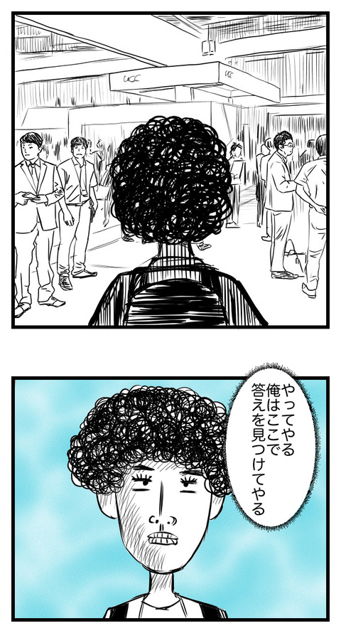 LINE BLOG 11_008