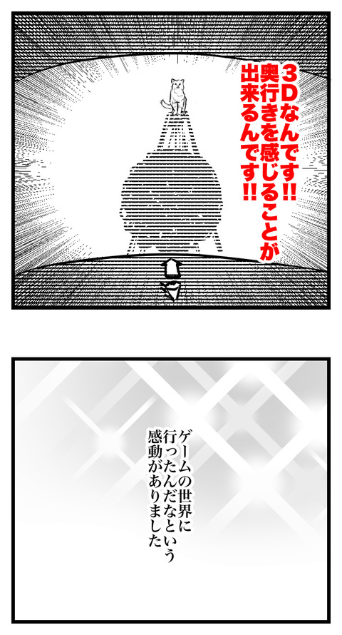 LINE BLOG 13_004