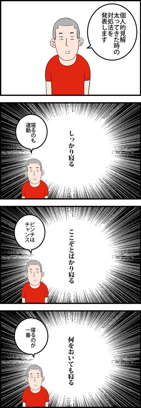 LINE BLOG 24_018