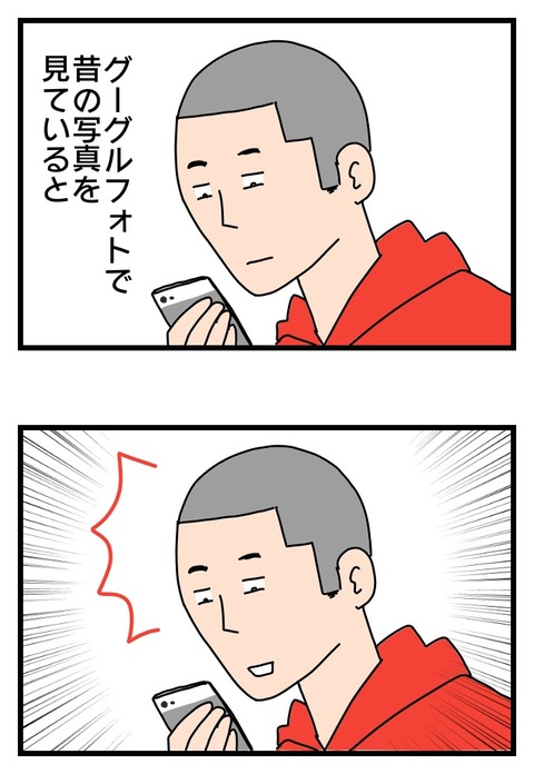 IMG_1124