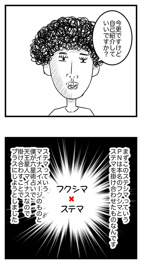 LINE BLOG 14_020
