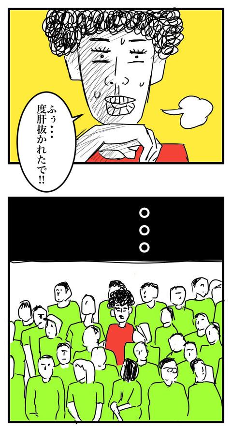 LINE BLOG 7_008