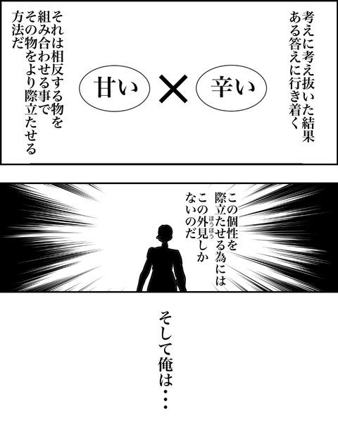 勇気2_004
