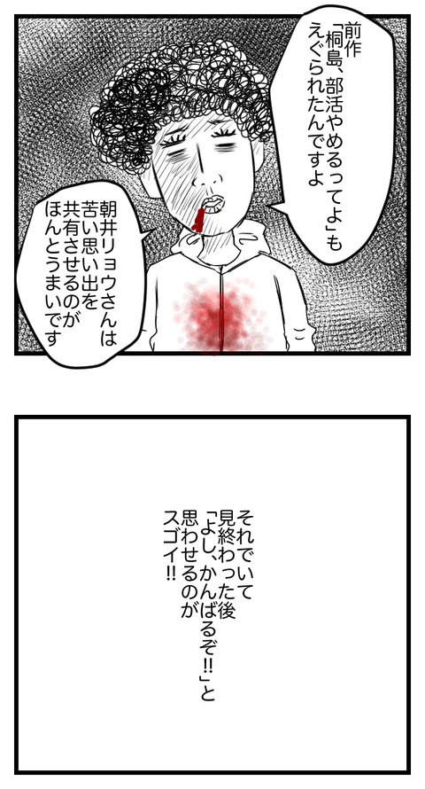 LINE BLOG 15_005