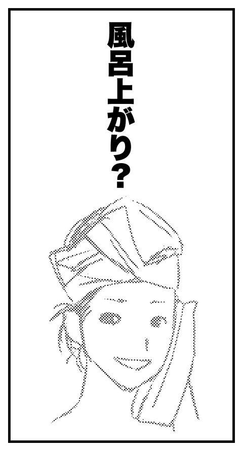 LINE BLOG 8_003