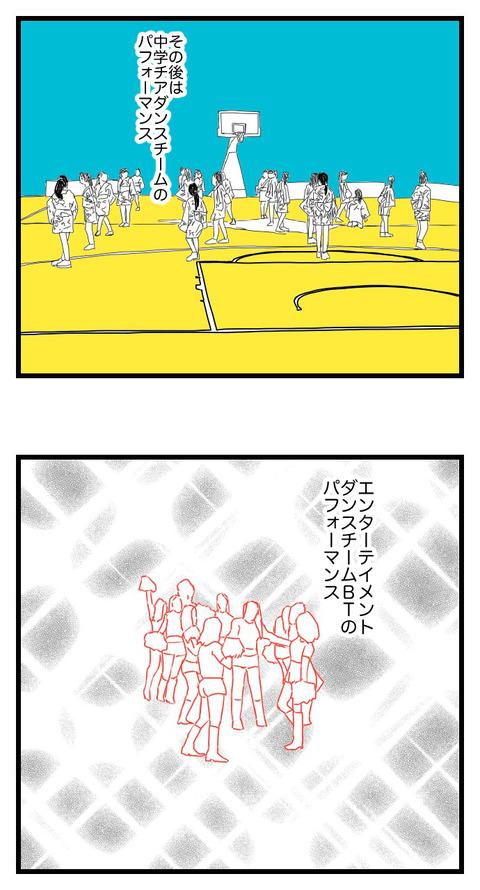 LINE BLOG 7_013