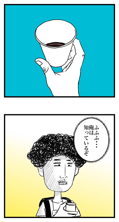 LINE BLOG 11_011