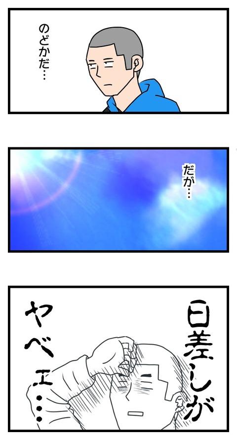 IMG_0965 2
