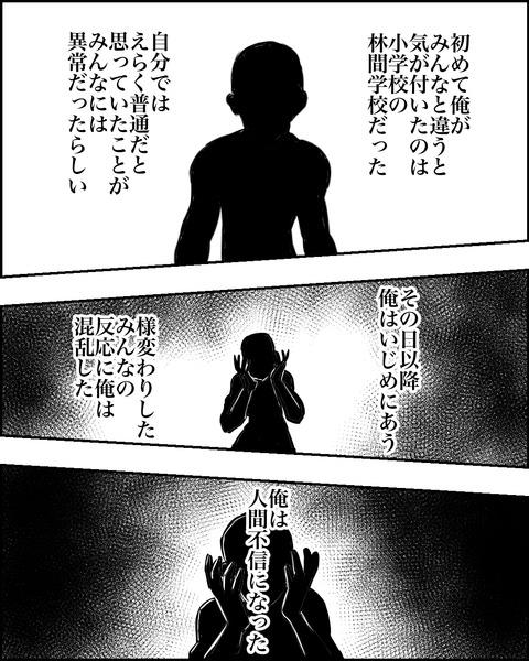 勇気2_001