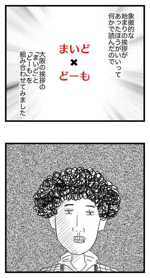 LINE BLOG 17_022